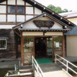 笹倉温泉旧館入口