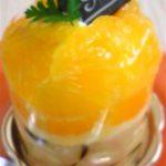イチコ洋菓子店ポップオレンジ