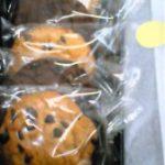 ローワーマンハッタンショコラ&クッキー