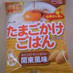 たまごかけごはん関東風スナック菓子