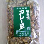 成沢カレー豆