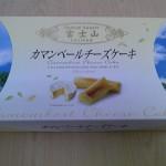 (株)竹屋あさかわ 富士山カマンベールチーズケーキ