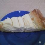 ファンドール クリームチーズ