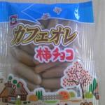 浪速屋製菓(株)カフェオレ柿チョコ