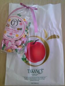 (株)新宿高野 サマーフルーツチョコレート