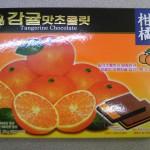 韓国土産 柑橘チョコレート