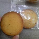 (株)庫や 御用邸チーズクッキー