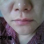 ナリス化粧品エステサロンJade造形エステ
