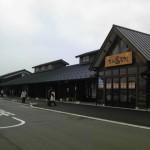 富山県お出かけ情報道の駅氷見(ひみ番屋街)外観