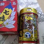 信州善光寺名物の七味唐辛子レッサーパンダ缶