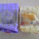 台湾の御菓子