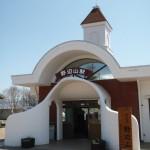 JR最高地点駅の野辺山駅