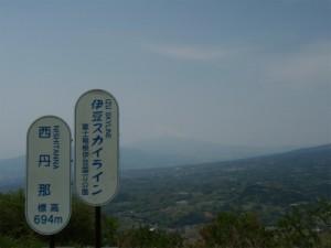 伊豆スカイライン西丹那からの富士山