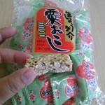 日進堂製菓(株)生しょうが入りミニ粟おこし
