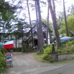 白馬村樅の木ホテル隣接イタリア料理THE GRILL