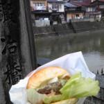 岐阜県高山バーガー