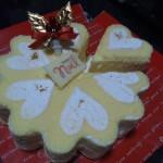 (株)タカギベーカリー ハートのチーズケーキ