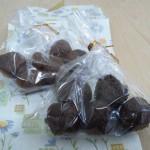 糸魚川リーベルイノヤチョコレート