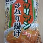 新潟県観光物産(株)イタリアン風味ひねり揚げ