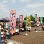糸魚川フリマ市民縁日フォッサマグナミュージアム