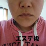 ナッツ〜ネイル、エステ、マッサージ、ブライダル〜筋肉マッサージ