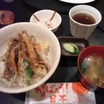 だいにんぐばー徳菜光ランチ黒幻魚の天丼
