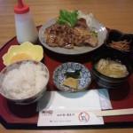 糸魚川駅日本海口膳処くひめランチ生姜焼き定食