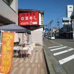 アート商展街in直江の津