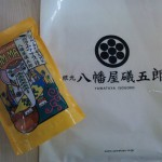 (株)八幡屋礒五郎 ガラム・マサラの種