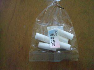 (株)関口製菓 はっか糖