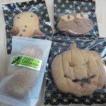 イチコ洋菓子店ハロウィンクッキー