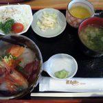 マリンドリーム能生2階 海鮮丼・定食 凪のレディース海鮮丼
