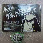 糸魚川うまいもん会復興支援缶バッチブラック番長