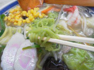 糸魚川駅前通り商店街 麺家なりた ひすいタンメン