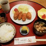 糸魚川駅日本海口 膳処くろひめ牡蠣フライ定食