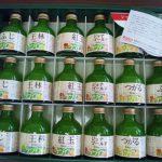 青森県りんごジュース(株)シャイニーアップルジュース
