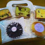 十日町市御菓子きさらぎ パウンドケーキ