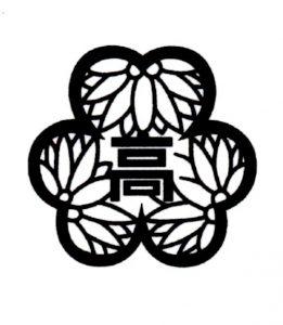 糸魚川高校校章