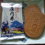 山形県鶴岡市(有)廣盛堂 カステラ煎餅庄内米