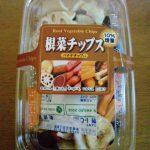 (株)フジサワ 根菜チップス