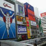 大阪難波道頓堀グリコの巨大看板