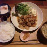 小須戸温泉健康センター花の湯館