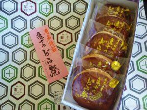 御菓子司亀十どら焼き