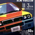 糸魚川ネオクラシックカーフェスタ2019