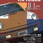 糸魚川ネオクラシックカーフェスタ2020