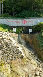 糸魚川フォッサマグナパーク