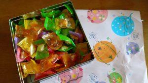 亀田製菓おもちだま