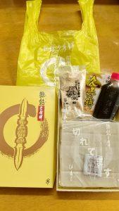 川崎大師㈱住吉久寿餅
