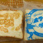 石川県パンあづま屋ホワイトサンド