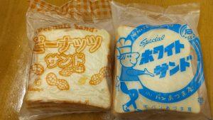 石川県パンあずま屋ホワイトサンド